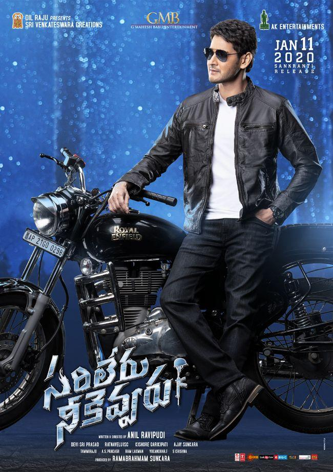 Sarileru Neekevvaru Movie Posters