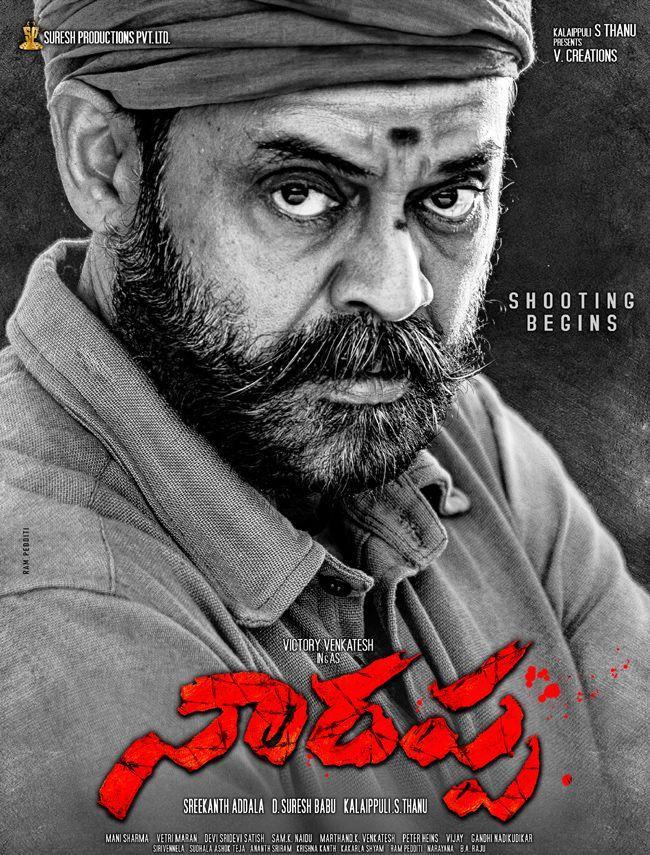 Venkatesh Upcoming Movie Narappa Poster