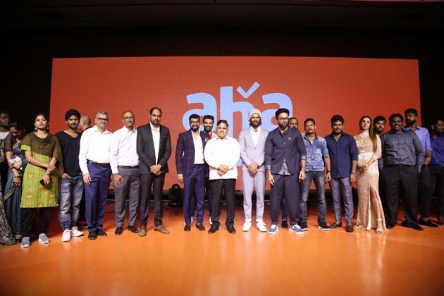 Aha Mobile App Launch Photos