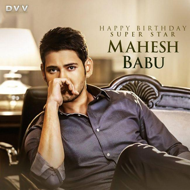 Superstar Mahesh Babu Birthday Posters