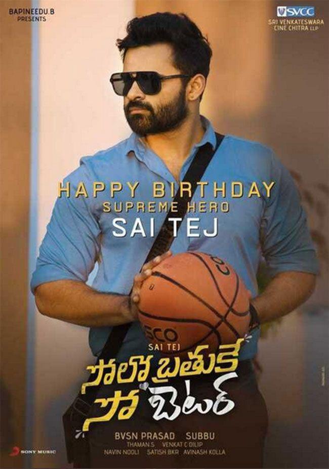 Sai Dharam Tej Birthday Special