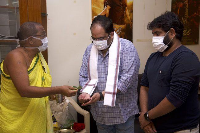 Satyadev Thimmarusu launched