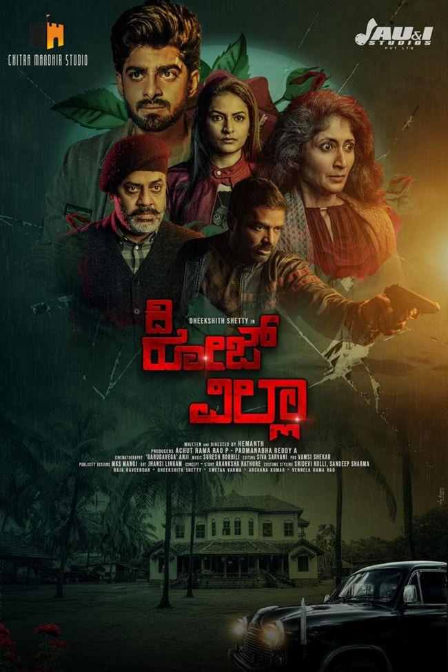 Sreevishnu Launched The First Look Of TheRoseVilla
