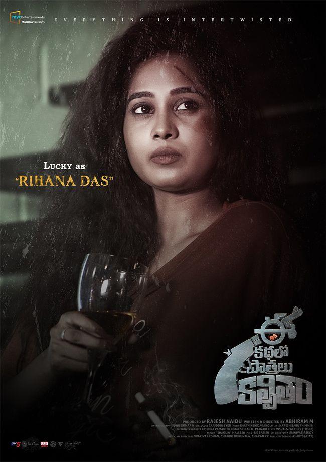 Kathalo Patralu Kalpitam Movie Posters