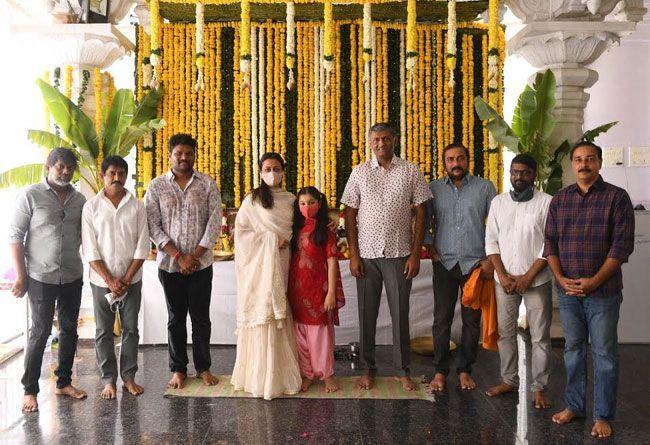 Sarkaru Vari Pata Opening