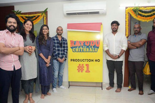 New web series launched by Rayudu Chitralu