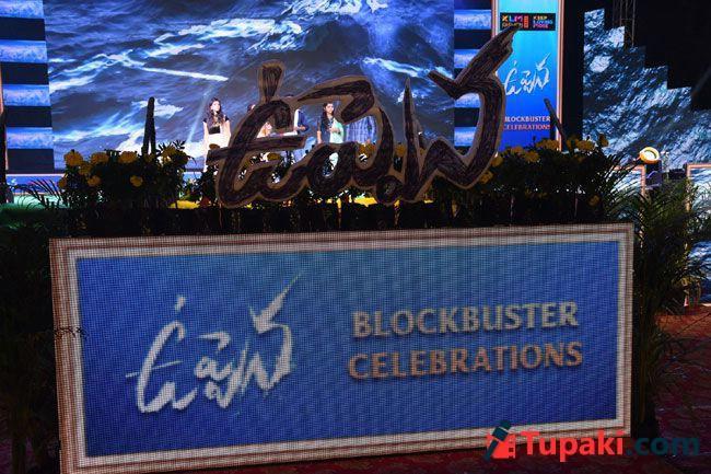 Uppena movie Blockbuster Celebration Pics
