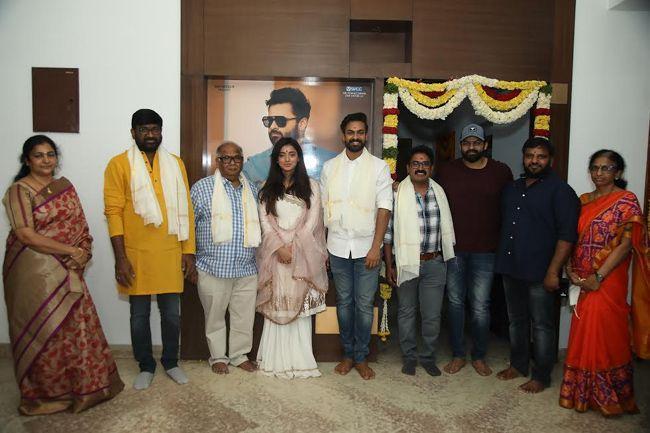 Vaishnav Tej New Movie Opening