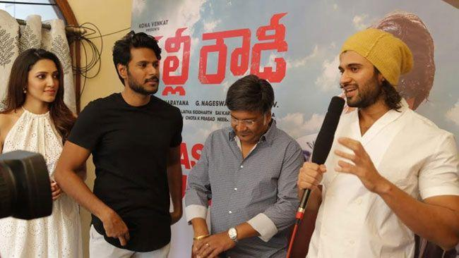 Teaser launch event of Gully Rowdy