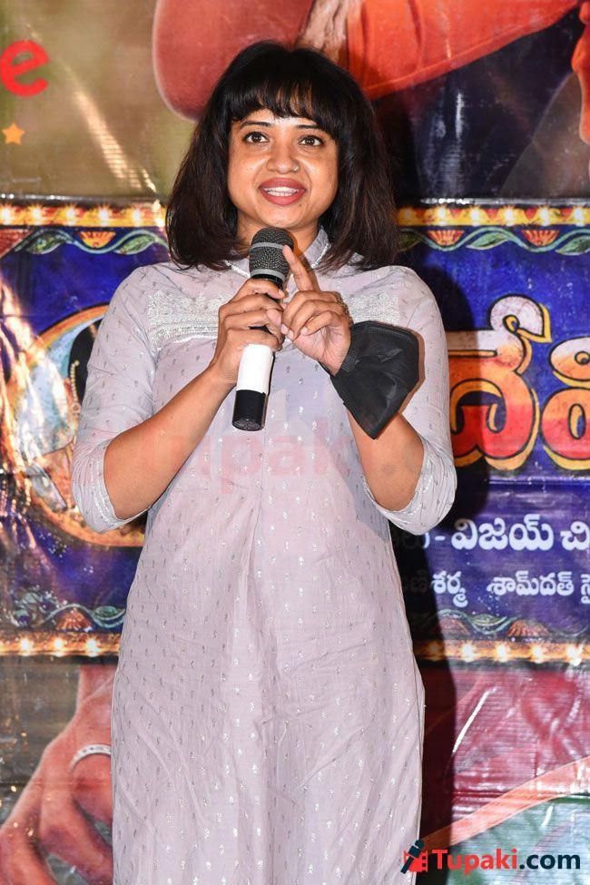 Sridevi Soda Center spl show For Ladies pressmeet