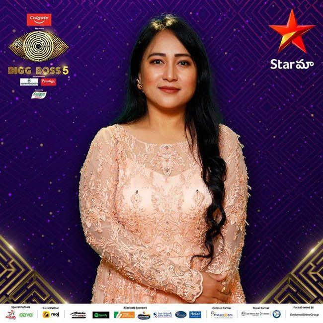 Telugu Bigg Boss Season 5 Contestants