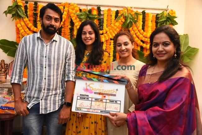 Saraswathi creations new movie opening photos