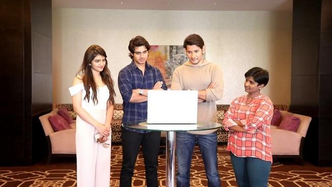 Pelli SandaD Trailer launch by Super Star Mahesh Babu