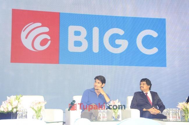 Mahesh Babu as BIG C mobiles Brand Ambassador event photos