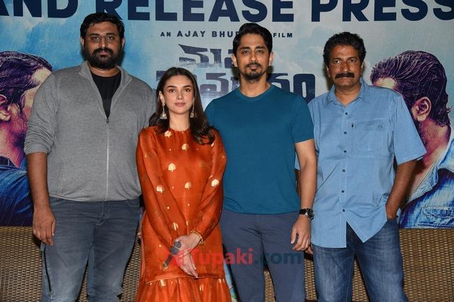 Mahasamudram movie pressmeet