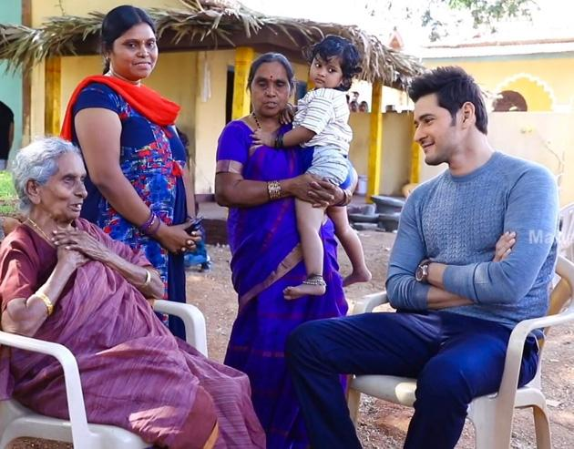 Maharshi Movie Onlocation Pics