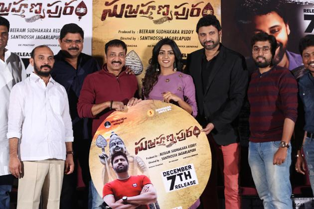 Subramaniapuram Movie Audio Launch