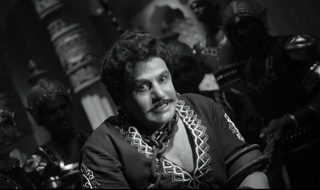 NTR Biopic Latest Photos