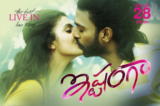 Ishtangaa Movie New Posters