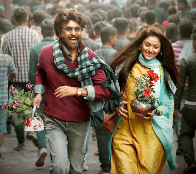Petta Movie New Stills