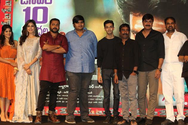 Peta Movie Audio Launch