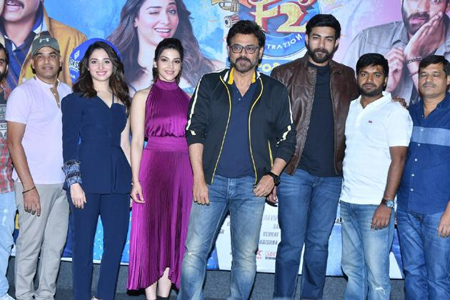 F2 Trailer Launch Photos
