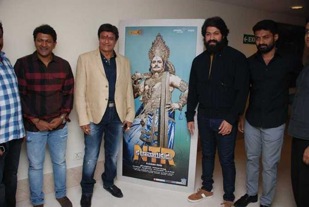 NTR Kathanayakudu Team At Bangalore Photos