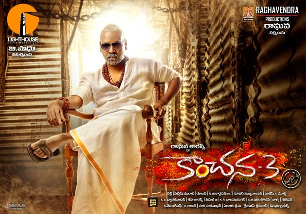 Kanchana 3 Movie Latest Photos