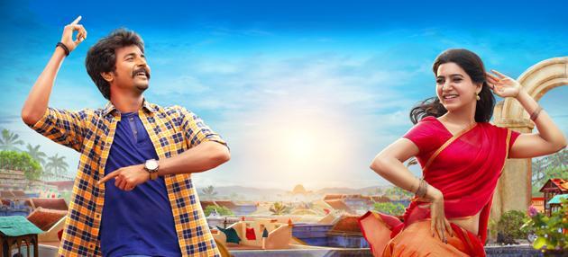 Seema Raja Movie Stills