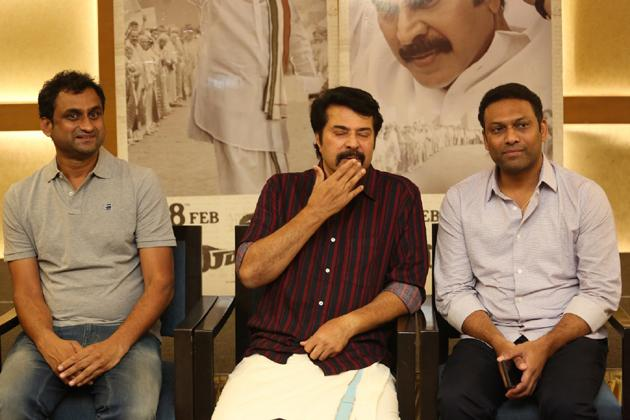 Yatra Movie Press Meet Photos