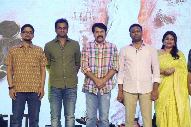 Yatra Movie Pre Release Event