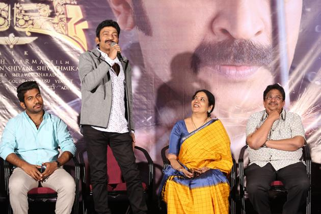 Rajasekhar Kalki Teaser Launch Photos