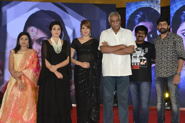 Suvarna Sundhari Movie Trailer Launch