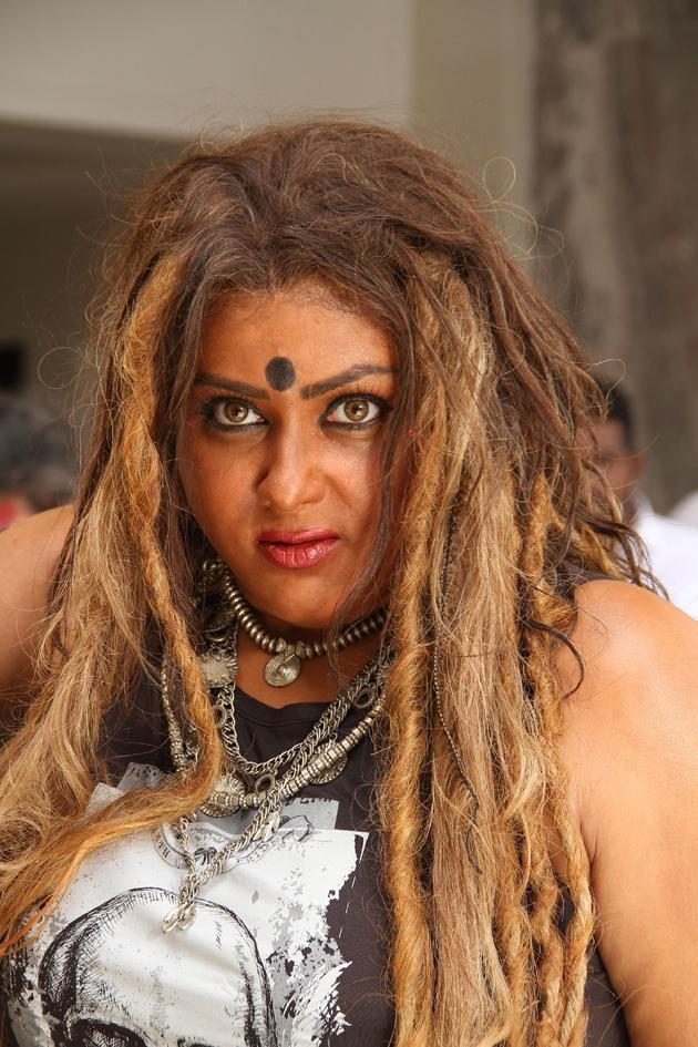Bottu Movie New Stills