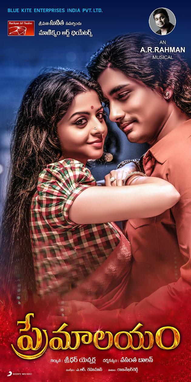 Premalayam Movie Latest Photos