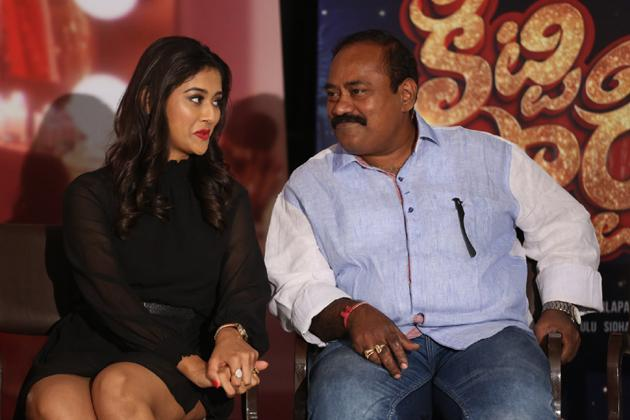 Kitty Party First Look launch Photos