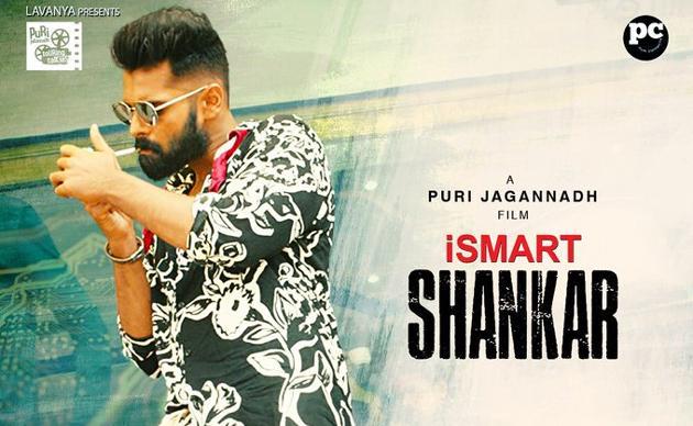 Ismart Shankar Movie Stills