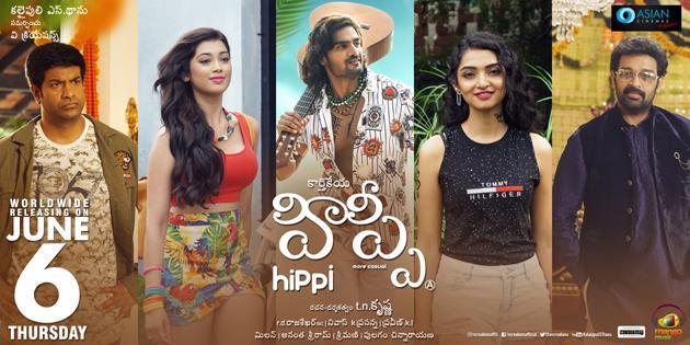 Hippi Movie Latest Posters