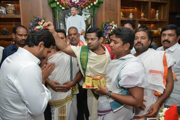 CM Jagan Mohan Reddy In Andhra Assembly Photos