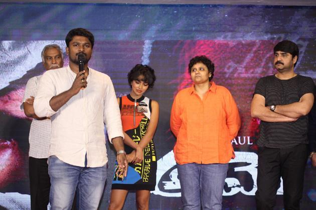 Aame Movie Press Meet Photos