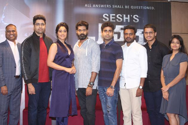 Evaru Movie PreRelease Event Photos