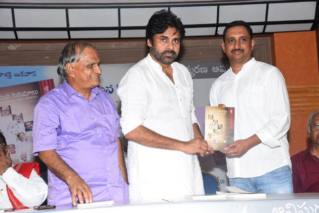Mana Cinemalu Book Launch by Pawan Kalyan Photos
