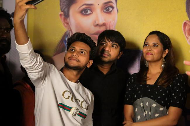 Meeku Mathrame Cheptha Team In Vijayawada Tour
