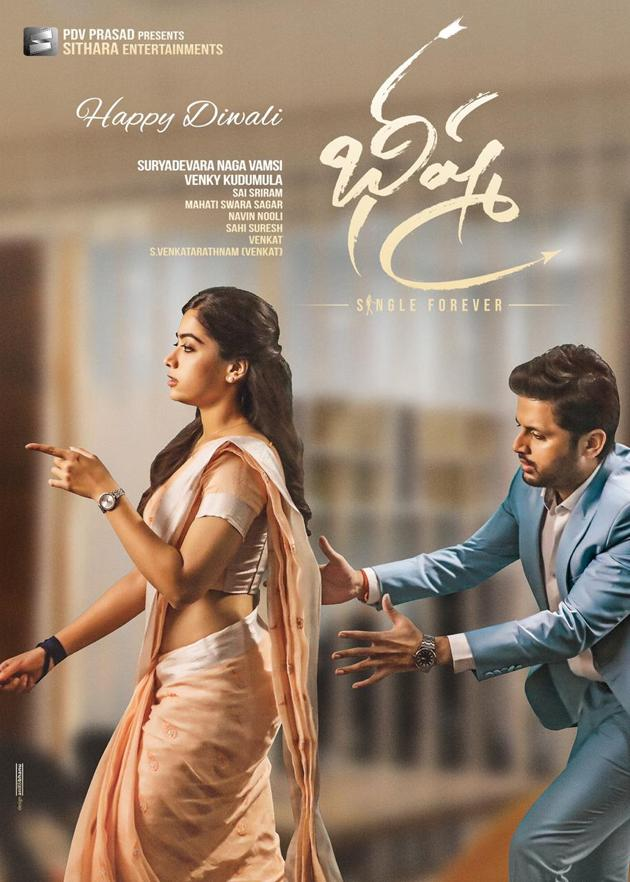 Upcoming Telugu Films Diwali Special Posters