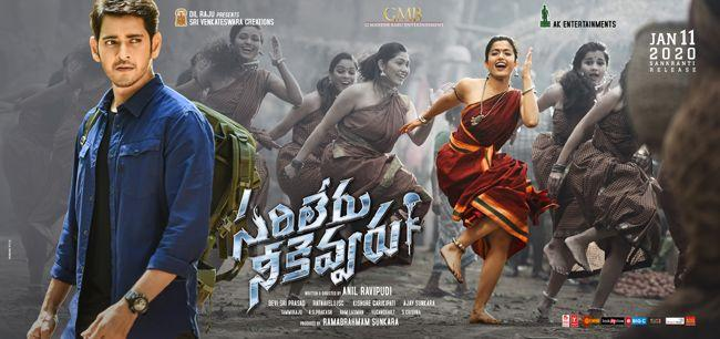 Sarileru Neekevvaru Movie Posters
