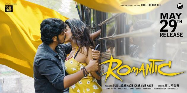 Akash Puri Romantic Movie Posters