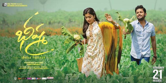 Bheeshma Latest Posters