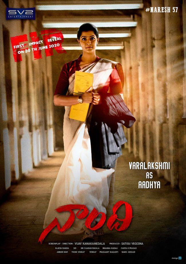 Allari Naresh Nandi Character Introduction posters