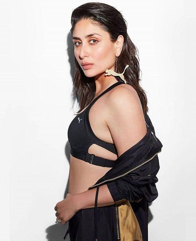 Kareena Kapoor Gallery Pictures