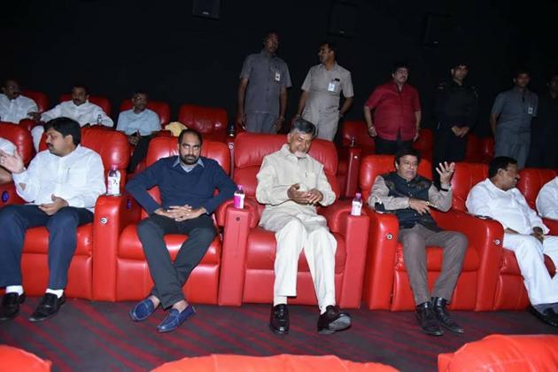 Chandrababu Naidu watches NTR Kathanayakudu Photos